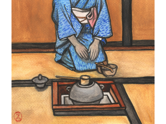 Tea Ceremony (part two)
