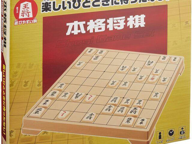 Japanse bordspellen deel 8: Shoggi!