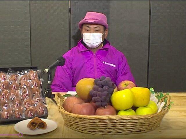 Fukushima na 10 jaar – het verhaal van de familie Sato