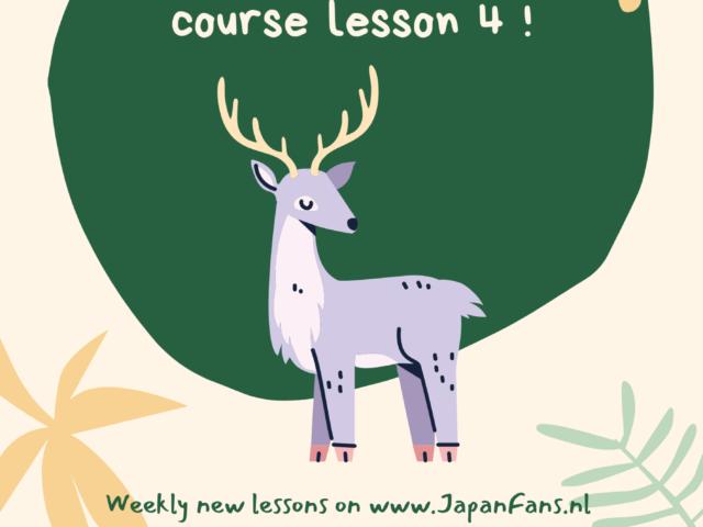Free Kanji Course – lesson four