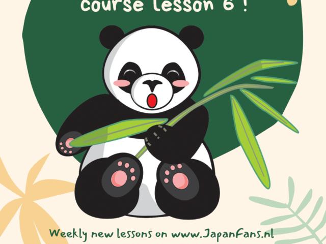 Free Kanji Course – lesson six
