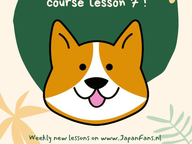 Free Kanji Course – lesson seven